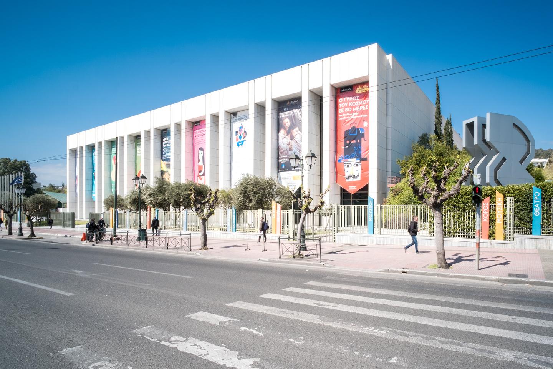 Μέγαρο Μουσικής Αθηνών - documenta 14